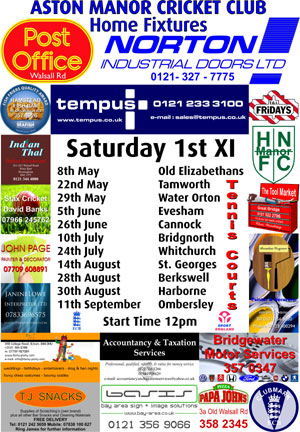 Saturday 1st Team Sponsorship Board