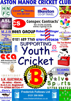Youth Cricket Sponsorship Board